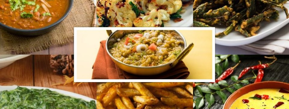 indian vegetable side dishes